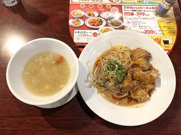 さっくり鶏パイコーの汁なし花椒担担麺 鶏肉と貝柱の冬瓜スープのセット