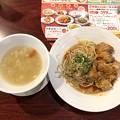 Photos: さっくり鶏パイコーの汁なし花椒担担麺 鶏肉と貝柱の冬瓜スープのセット