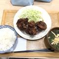Photos: やみつき唐揚げ定食