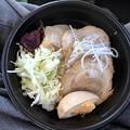 Photos: チャーシュー丼