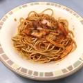 スパゲッティ アラビアータ