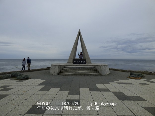 180620-19
