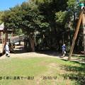 Photos: 200312-1