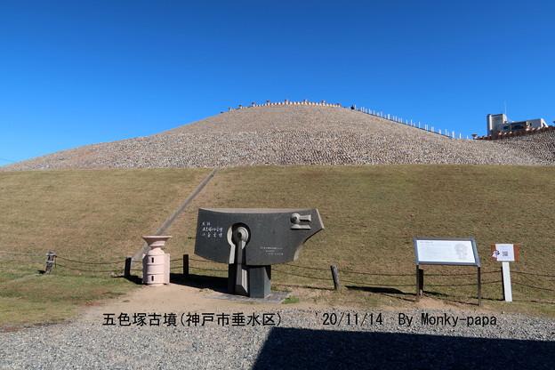 201114-6