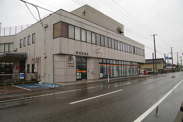 Photos: s2521_酒田郵便局_山形県酒田市