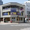 Photos: s1535_佐賀駅前郵便局_佐賀県佐賀市