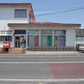 Photos: s1538_佐賀天神郵便局_佐賀県佐賀市
