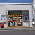 Photos: s2493_八戸鮫郵便局_青森県八戸市