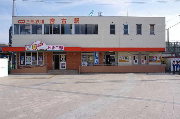 s2738_宮古駅_岩手県宮古市_三陸鉄道
