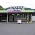 Photos: s2859_釜石駅_岩手県釜石市_三陸鉄道
