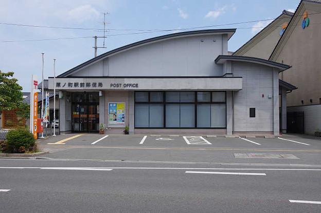s3466_原ノ町駅前郵便局_福島県南相馬市