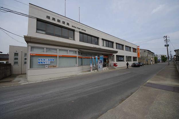 s3495_相馬郵便局_福島県相馬市