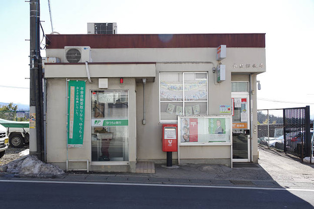 s2585_長坂郵便局_山梨県北杜市
