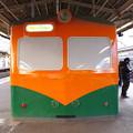 Photos: s1003_ニューデイズ 藤沢5号店_JR藤沢駅