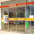 s2345_TFTビル内郵便局北側入口_東京都江東区