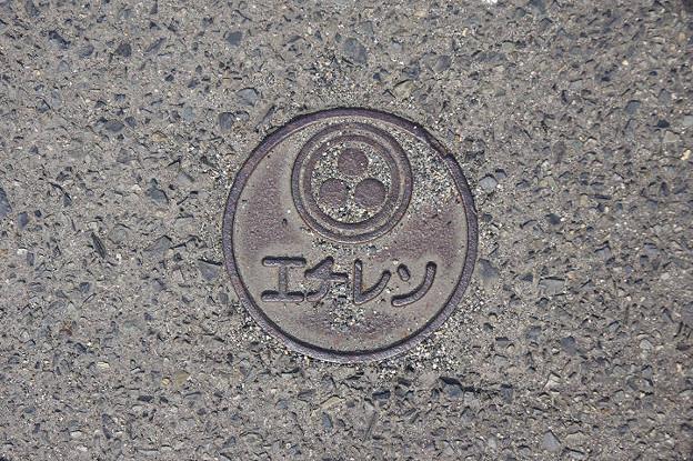 s4064_エチレンパイプライン?マンホール_極小_倉敷市