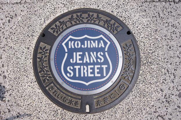 s4010_倉敷市マンホール_KOJIMA_JEANS_STREET