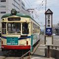 Photos: s5943_とさでん702号車_はりまや橋