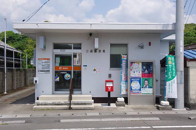 s6077_三崎郵便局_高知県土佐清水市