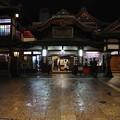 Photos: s6507_道後温泉本館正面夜景