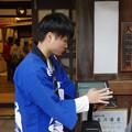 Photos: s6566_道後温泉本館入場待ち予約操作