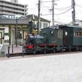 Photos: s6613_坊ちゃん列車_14号機関車_道後温泉
