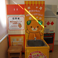 Photos: s6923_えひめ愛顔の観光物産館_蛇口からみかんジュース