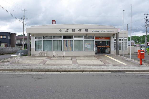s0383_小坂郵便局_秋田県鹿角郡小坂町