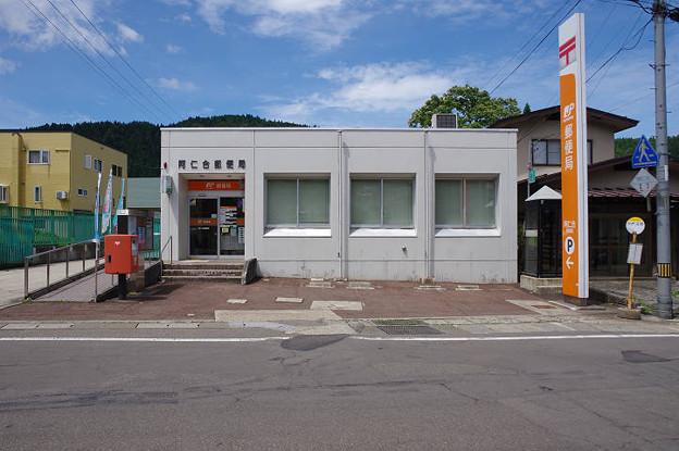 s0739_阿仁合郵便局_秋田県北秋田市
