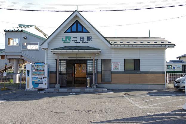 s0962_二田駅_秋田駅潟上市_JR東