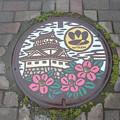Photos: s7033_十日町市旧松代町マンホール_カラー_その1