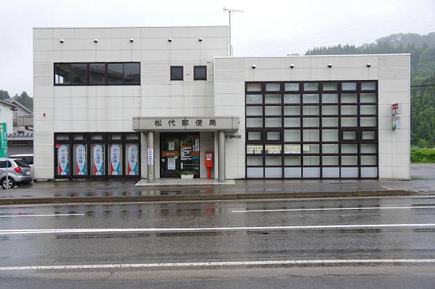 s7042_松代郵便局_新潟県十日町市