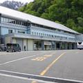 Photos: s8013_扇沢駅_長野県大町市_関電