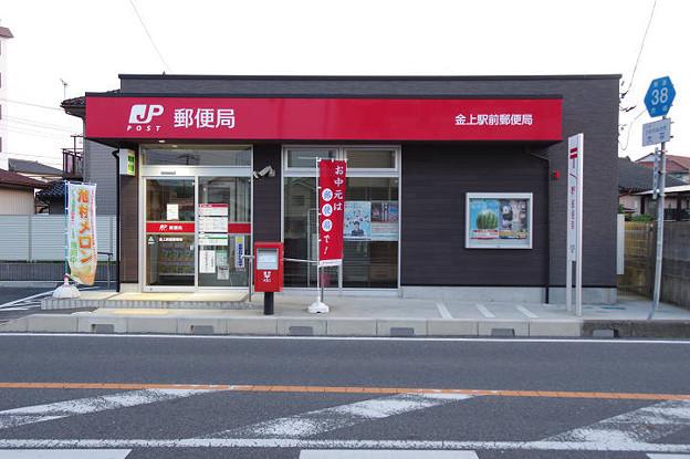 s8486_金上駅前郵便局_茨城県ひたちなか市