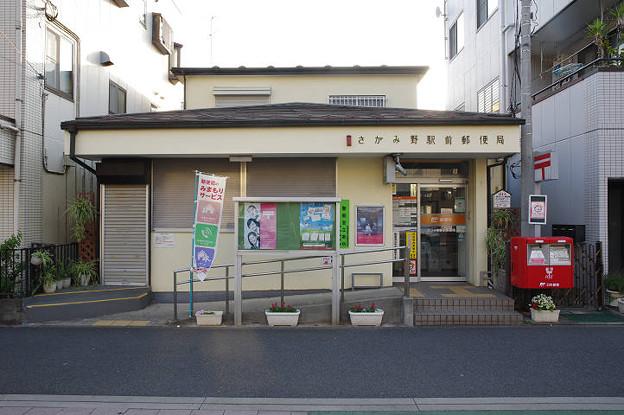 s9120_さがみ野駅前郵便局_神奈川県座間市_休店日