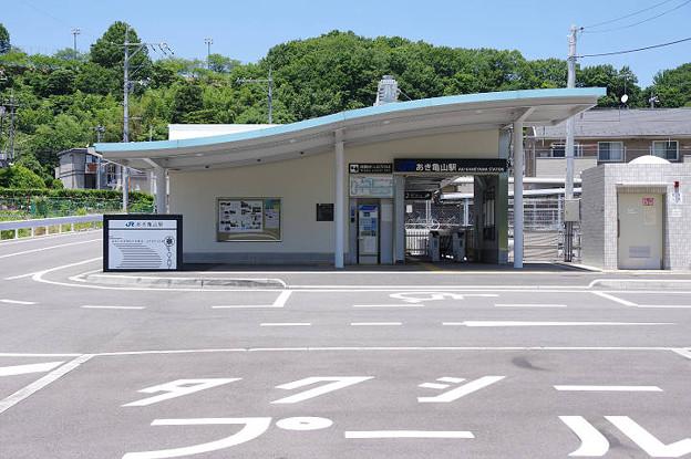 s9280_あき亀山駅_広島県広島市安佐北区_JR西