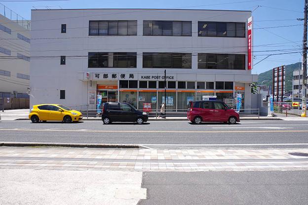 s9301_可部郵便局_広島県広島市安佐北区