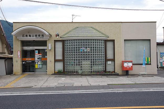 s9860_広島亀山郵便局_広島県広島市安佐北区
