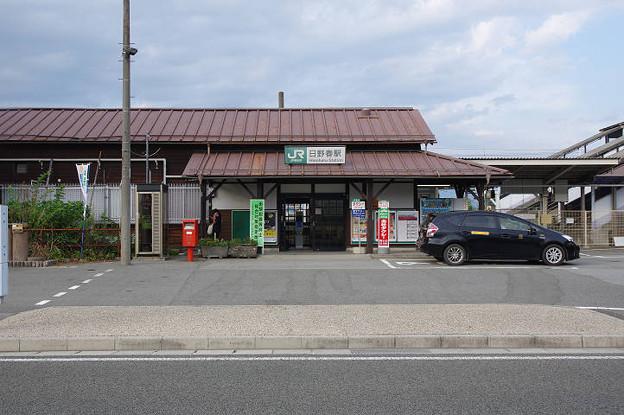 s2049_日野春駅_山梨県北杜市_JR東