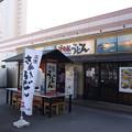 Photos: s5233_高松駅連絡船うどん