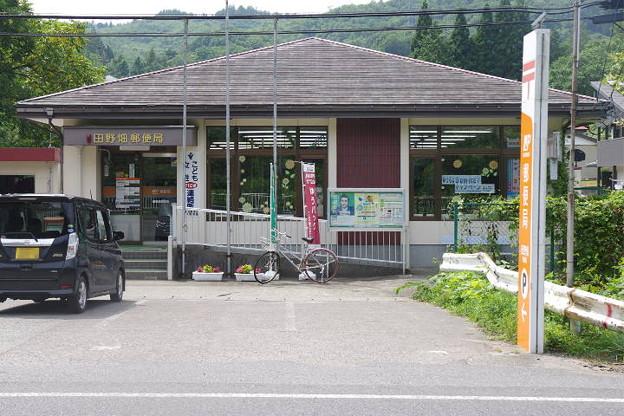 s3052_田野畑郵便局_岩手県滝沢市村_rtu