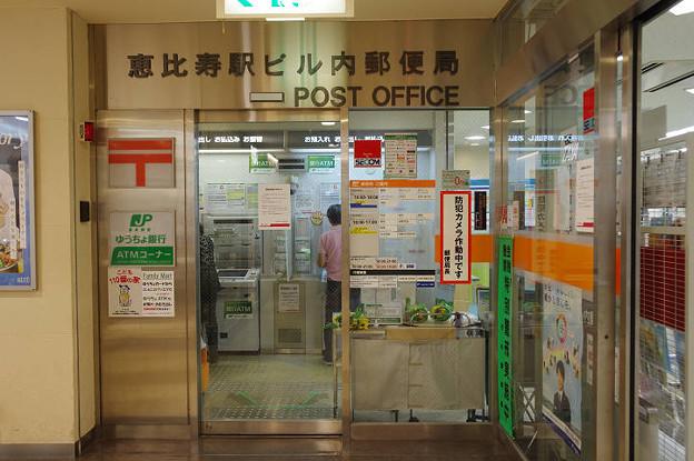s3164_恵比寿駅ビル内郵便局_東京都渋谷区