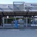 Photos: s2118_尼崎駅北口_兵庫県尼崎市_JR西_rt