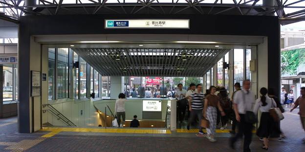 s3178_恵比寿駅1番地下入口_東京都渋谷区_東京メトロ_c