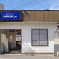 Photos: s3476_錦駅_滋賀県大津市_京阪_t