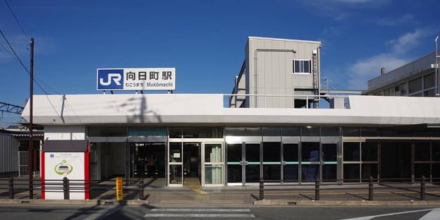 s3516_向日町駅_京都府向日市_JR西_rt