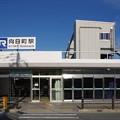 Photos: s3516_向日町駅_京都府向日市_JR西_rt