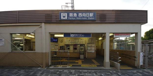 s3547_西向日駅東口_京都府向日市_阪急_rt
