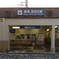 Photos: s3547_西向日駅東口_京都府向日市_阪急_rt