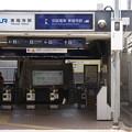 Photos: s3945_東福寺駅_京都府京都市東山区_京阪・JR西_ct